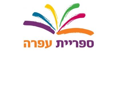 לוגו ספריה לאתר