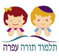 לוגו תלמוד תורה תשפא